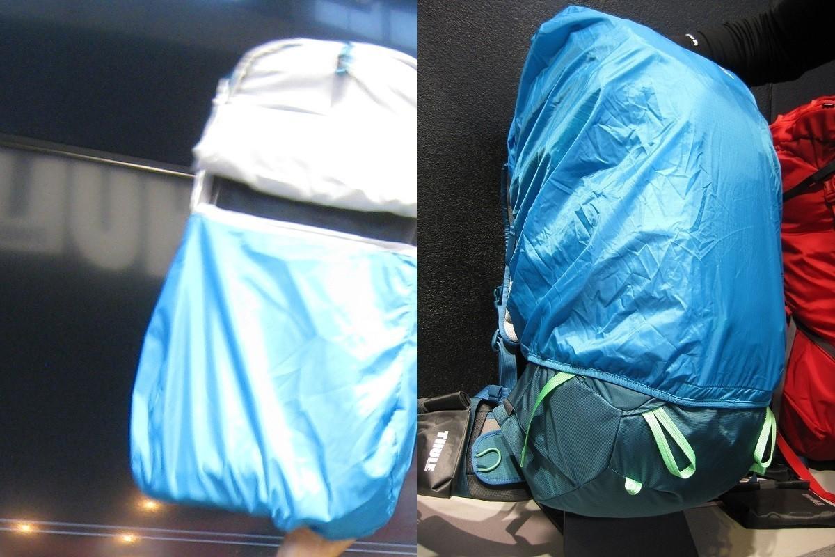 The lower half of most Thule packs is waterproof.